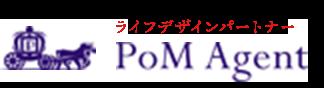 全力でサポート、青山・表参道・池袋の結婚相談所ならPoM Agent