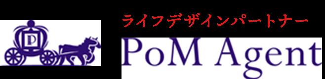 PoM Agent|青山・表参道・池袋の結婚相談所