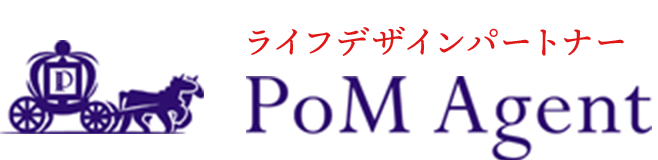 PoM Agent|青山・新宿・池袋の結婚相談所